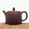 Исинский чайник Цзин Лань 400 мл #P 17