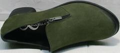 Нубук туфли полуботинки женские демисезонные Miss Rozella 503-08 Khaki.