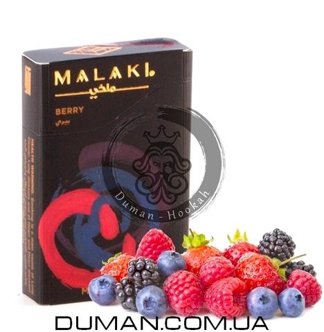 Табак Malaki Berry (Малаки Ягоды)