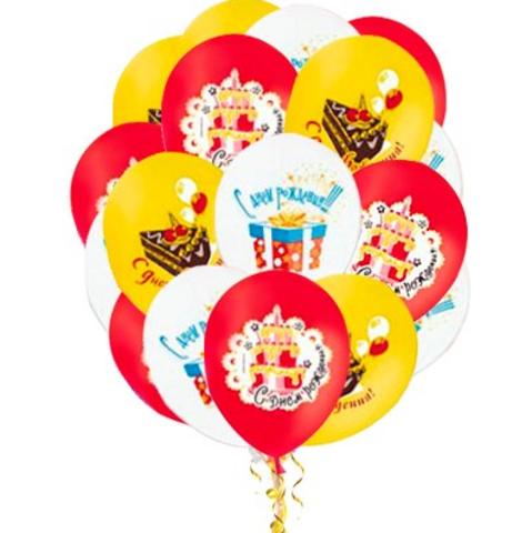 Воздушные шары с днем рождения разноцветные