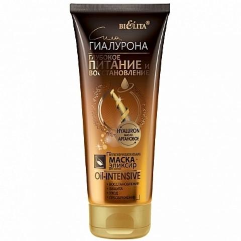 Белита Сила Гиалурона Мультифункциональная маска-эликсир для волос