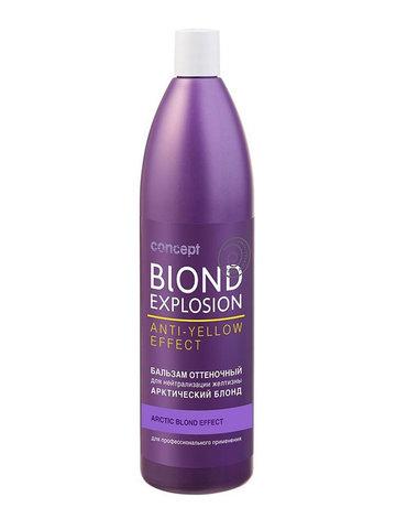 Бальзам оттеночный для светлых волос для нейтрализации желтизны, арктический блонд  1000 мл