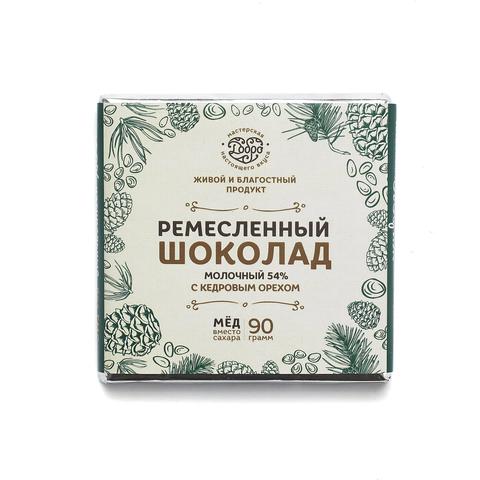 Шоколад Молочный, 54% какао на меду с кедровым орехом, 90г