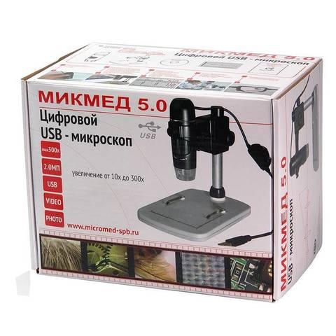 Цифровой USB-микроскоп со штативом МИКМЕД 5.0