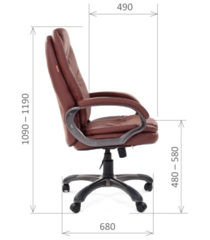 СН-668 Кресло руководителя (CHAIRMAN )
