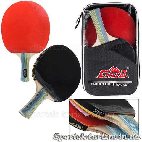 Ракетки для настільного тенісу Cima CM-T100