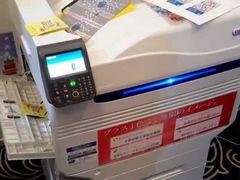 Цветной принтер OKI PRO9542DN (45530622)