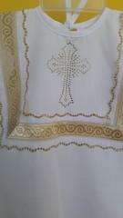 Крестильная рубашка  Золотая нить