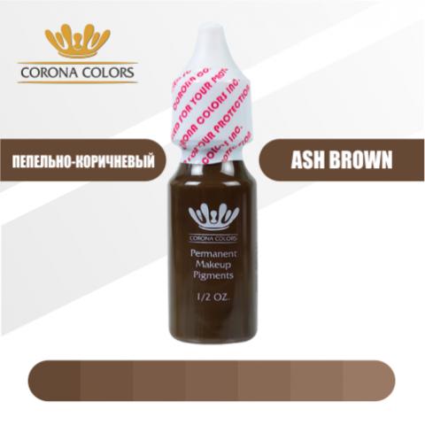Пигмент Corona Colors Пепельно-Коричневый (Ash Brown) 15 мл