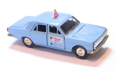 GAZ-24 Volga Driving school Agat Mossar Tantal 1:43