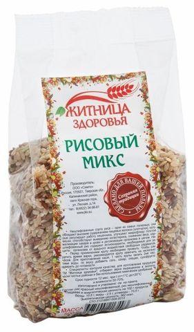 Рисовый микс 500 гр.