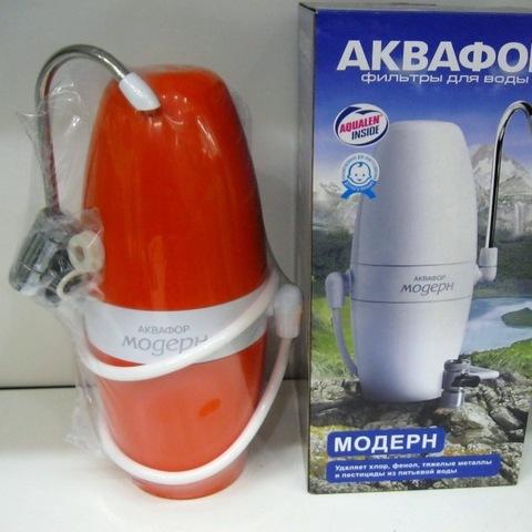 Водоочиститель многоступенчатый Аквафор Модерн (исп.2), оранжевый), Акция, арт.И5333