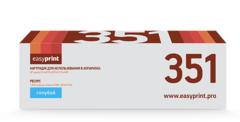 Картридж CF351A голубой (130A) для HP LaserJet Pro M176n / M177fw
