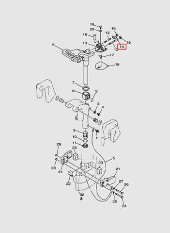 Скоба  для лодочного мотора T15, OTH 9,9 SEA-PRO (14-14)
