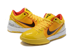 Nike Zoom Kobe 4 Protro 'Yellow/Grey/Black'
