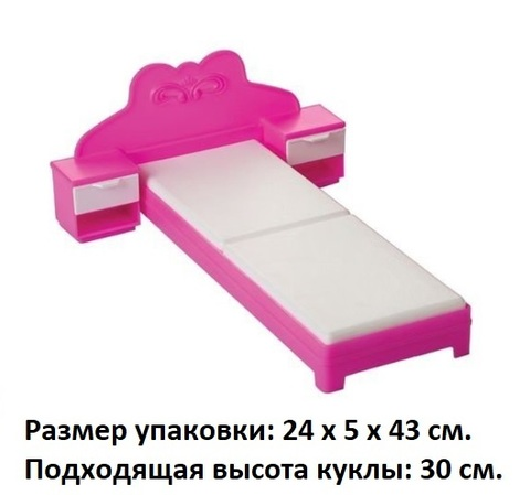 Кровать Зефир С-1468 (Огонек)