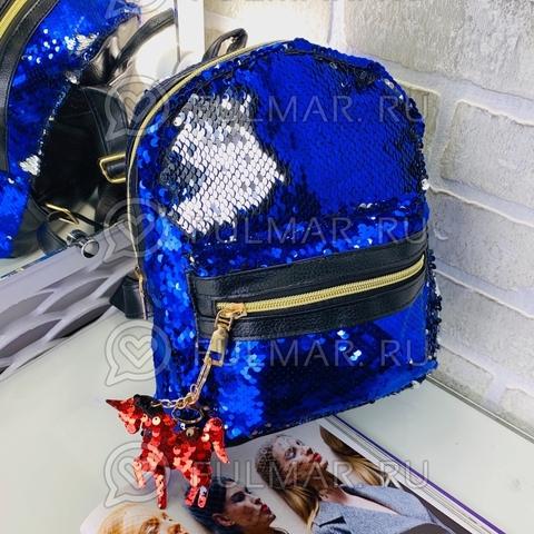 Рюкзак в двусторонних пайетках меняет цвет Синий-Зеркальный с брелком Единорогом (26x20x10 см) Классика