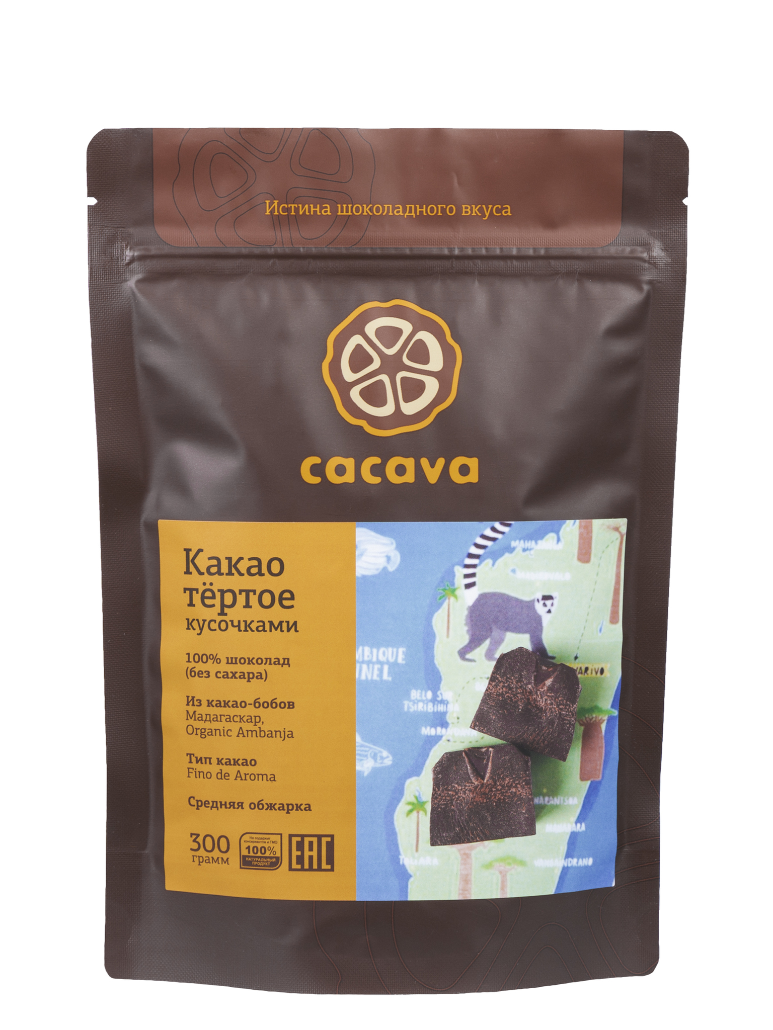 Какао тёртое кусочками (Мадагаскар), упаковка 300 грамм