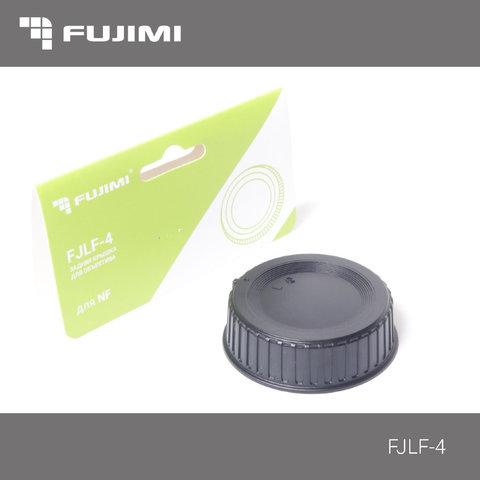 Защитная задняя крышка для объектива Nikon NF Fujimi FJLF-4