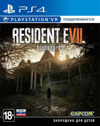 PS4 Resident Evil 7: Biohazard (поддержка VR, русские субтитры)