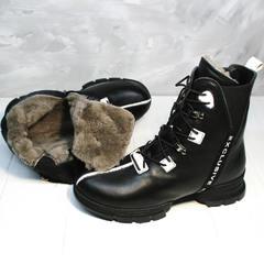 Женские зимние ботинки с мехом Ripka 3481 Black-White.