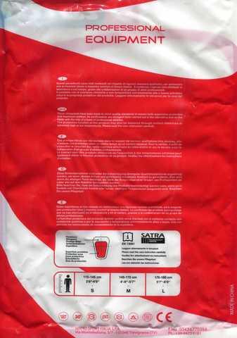 Щитки футбольные Lotto инструкция