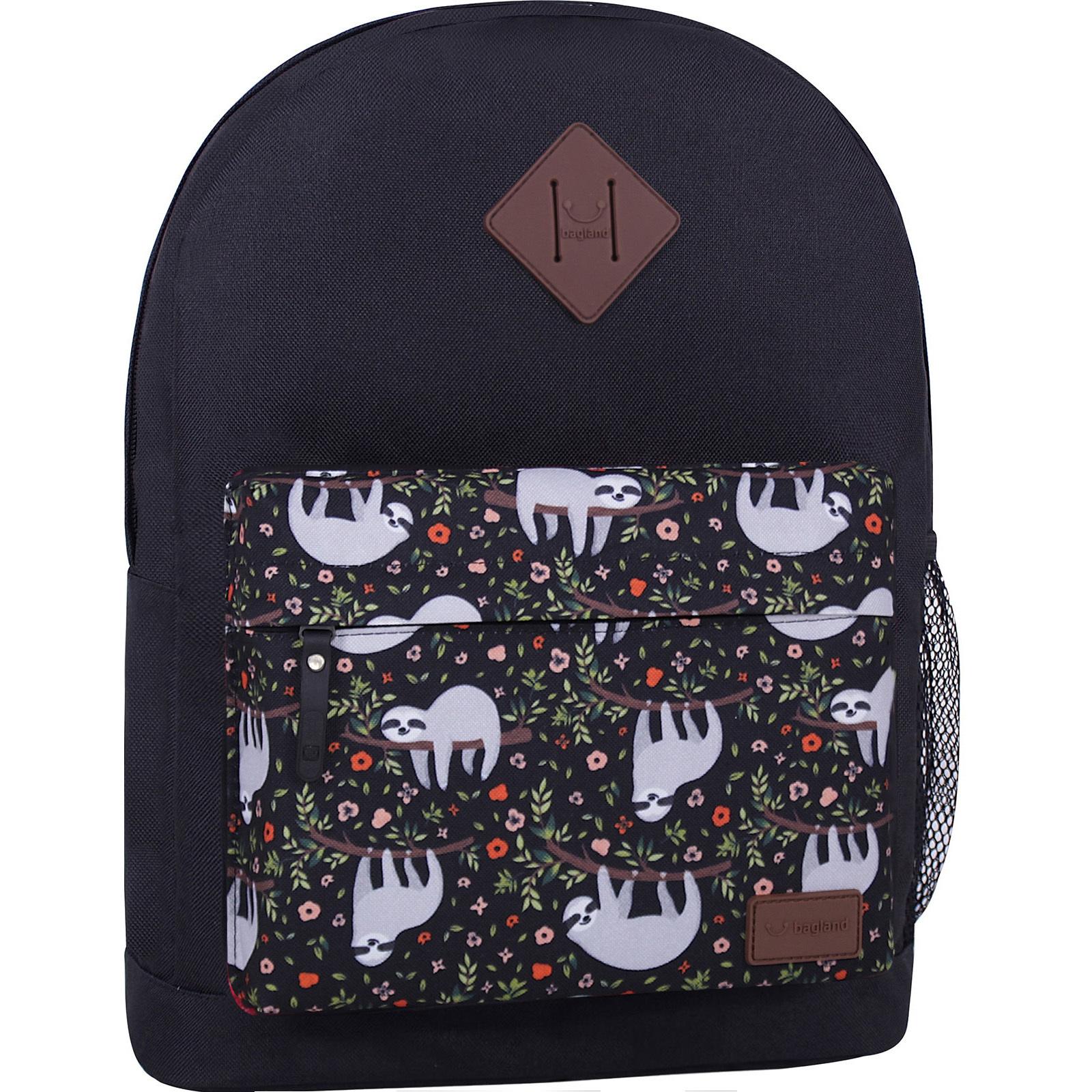 Молодежные рюкзаки Рюкзак Bagland Молодежный W/R 17 л. Чёрный 743 (00533662) IMG_7251_суб.743_.JPG