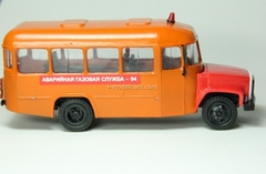 KAVZ-3976 Emergency Gas Service Kompanion 1:43
