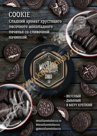MustHave Cookie