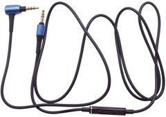 Кабель для наушников Audio-technica ATH-MSR7 черный