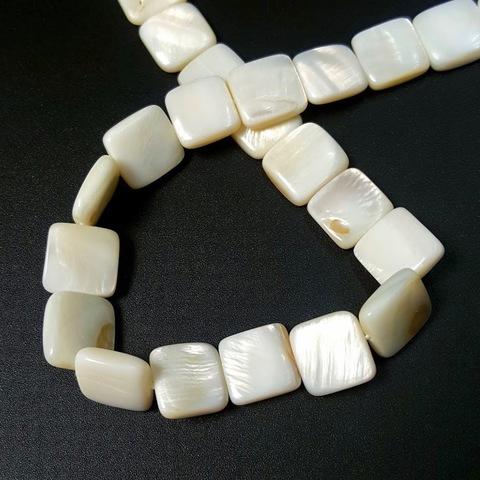Бусина Квадрат из перламутра 12 мм цвет белый 1 шт