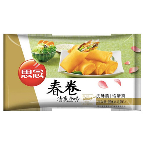 https://static-ru.insales.ru/images/products/1/6957/101464877/spring-rolls-veg.jpg