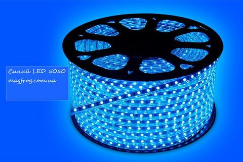 Бухта синяя дюралайта 5050 ленты
