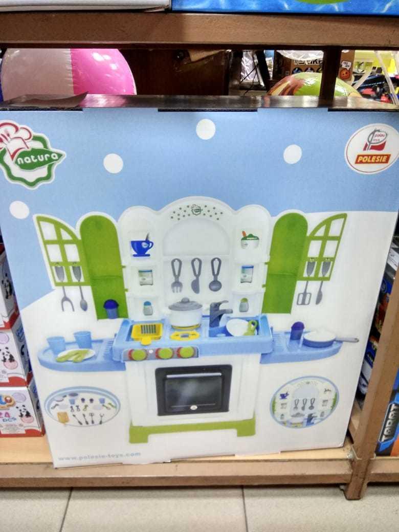 Детская кухня - игровой набор