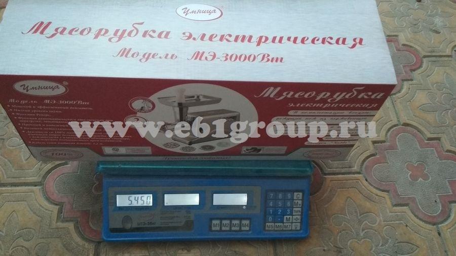 7 Мясорубка электрическая Комфорт Умница МЭ-3000Вт серебристая недорого