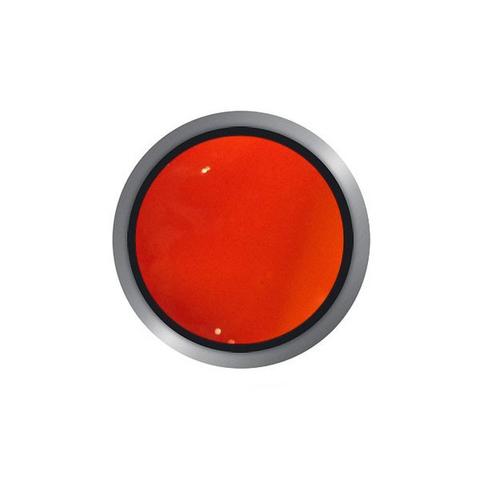 """Гелевая краска """"Сладкий апельсин"""" № 4, 5 мл"""