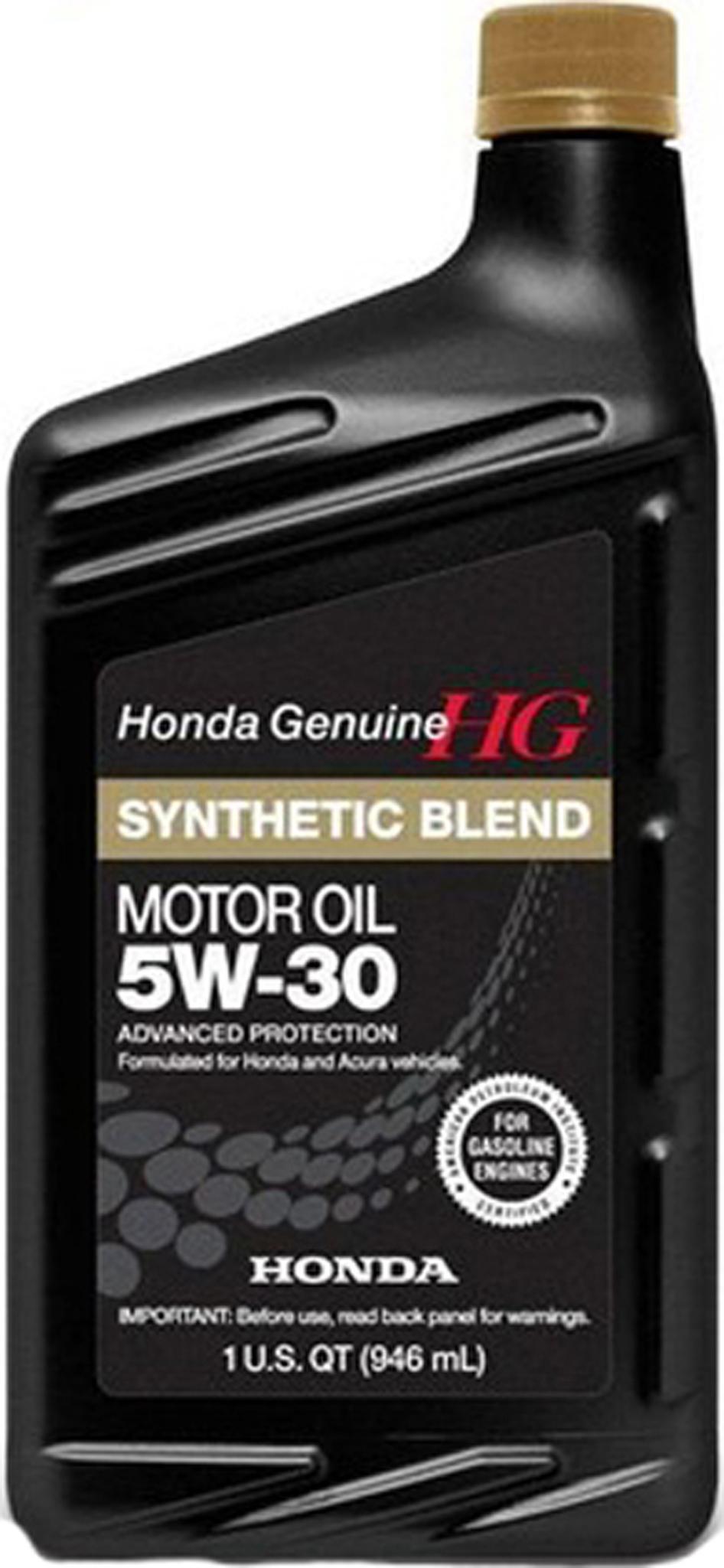 Honda Motoroil 5W-30 SL- специальное моторное масло для автомобилей Honda.
