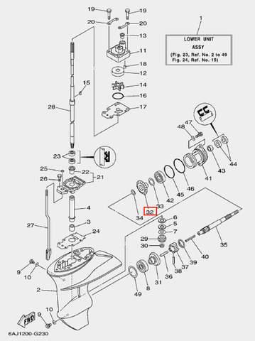 Шестерня задней передачи для лодочного мотора F20 Sea-PRO (23-32)