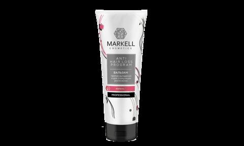 Markell Anti Hair Loss Program Бальзам против выпадения и для стимуляции роста волос 250мл