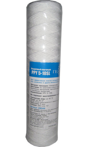 Картридж РРY - 10SL 5мкн намоточный полипропилен, Гейзер, арт.28048