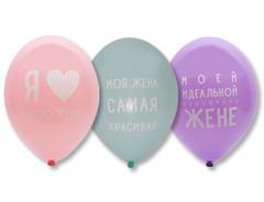 Воздушные шары с гелием для жены