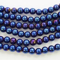 Бусина Гематит (искусств), шарик, цвет - синий с бензиновым отливом, 8 мм, нить