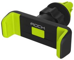Автомобильный держатель для телефона Rock Deluxe Vent Edition в воздуховод черно-зеленый