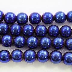 Бусина Гематит (искусств), шарик, цвет - синий с бензиновым отливом, 10 мм, нить