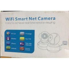 Wi-Fi камера Smart Net