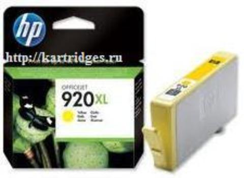 Картридж Hewlett-Packard (HP) CD974AE №920XL
