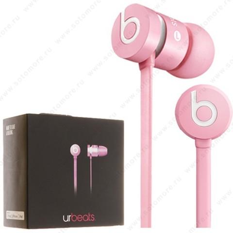 Наушники UrBeats проводные с кнопкой ответа розовый