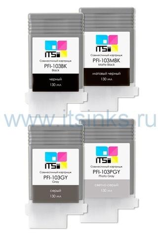 Комплект из 4 картриджей PFI-103