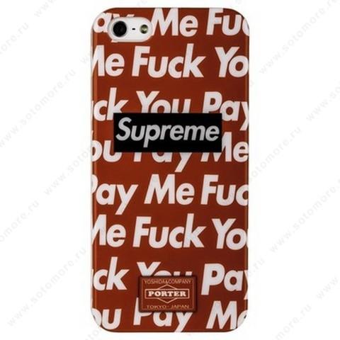 Накладка Supreme для iPhone SE/ 5s/ 5C/ 5 вид 9