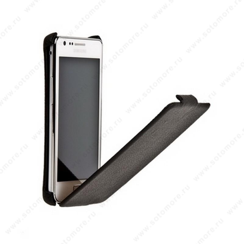 Чехол-флип Fashion для Samsung i9100 Galaxy S2 с откидным верхом черный флотер